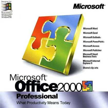 Office2000